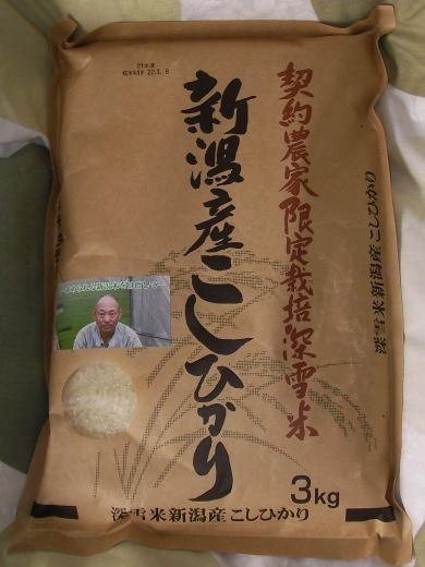 01_daisho_rice.jpg