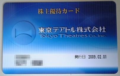 02_theatre_card.jpg