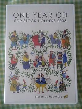 0902_one_year_cd.jpg