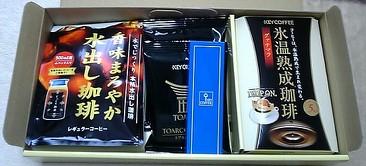 0906_keycoffee.jpg