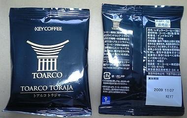 0906_keycoffee_toraja.jpg