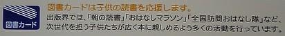 0906_nikkei_ele2.jpg