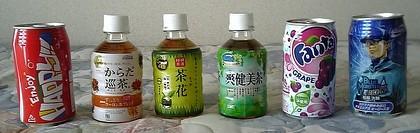 0909_shikoku_coca.jpg