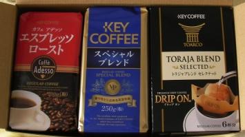 0912_keycoffee.jpg