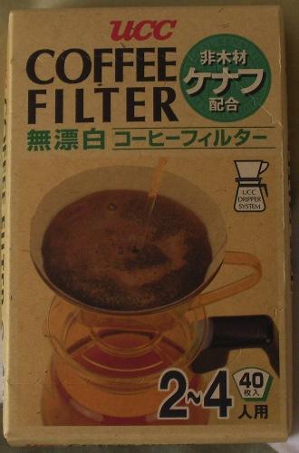 0912_ucc_coffee_filter.jpg