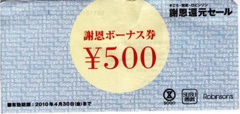 10061100.jpg