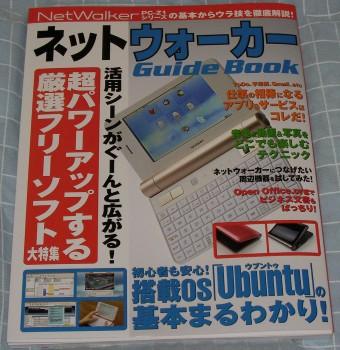 1030_guide2.jpg