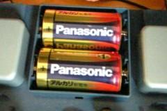 amp_battery.jpg