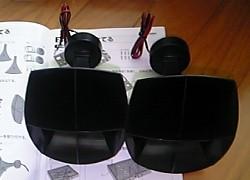amp_speaker.jpg