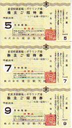 yutai200800.jpg