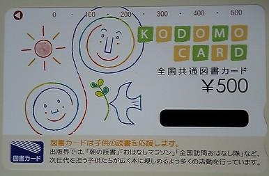 0906_nikkei_ele.jpg